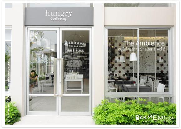 bg hungryeater 25 1299554035.jpgr width580static p s1sf tr 0file dc111a Hungry Eatery ร้านอาหารปรุงวัตถุดิบปลอดสารพิษ และกระบวนการปรุงแบบไร้สารเคมีเจือปน