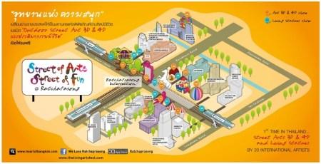 20130301 3 1362122103 187189 450x230 Street of Arts, Street of Fun 3D and 4D Art @ ราชประสงค์ ครั้งแรกในเมืองไทยกับ สตรีทอาร์ต 4 มิติ
