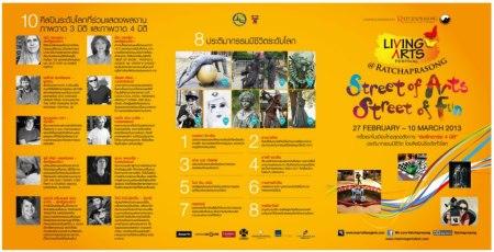 734393 569533869744951 24450571 n 450x230 Street of Arts, Street of Fun 3D and 4D Art @ ราชประสงค์ ครั้งแรกในเมืองไทยกับ สตรีทอาร์ต 4 มิติ