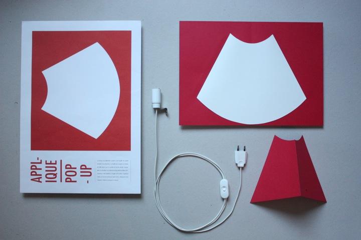 Pop up lamp hypenotice2 โคมไฟ จากกระดาษแผ่นเดียว..เท่มาก...