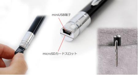 Thanko-Spy-Pen