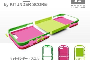 Kitunder Score..เคสสำหรับผู้ที่รัก DIY  14 - DIY
