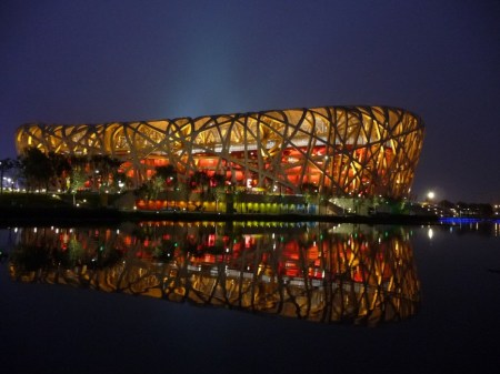 beijing national stadium12 450x337 สนามกีฬา Beijing National Stadium, Beijing