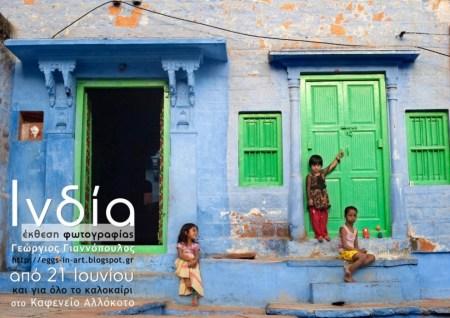 20120320_Jodhpur_India_41_poster_2000px