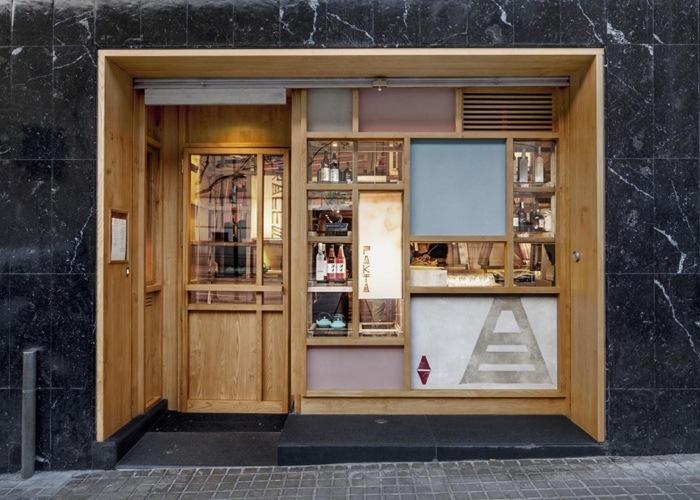 25560620 184009 Peru Pakta  ร้านอาหารที่รวม 2 วัฒนธรรมเข้าเป็น 1..เมื่อหูกทอผ้าดั้งเดิมของเปรูหุ้มห่อเฟอร์นิเจอร์สไตล์ญี่ปุ่น