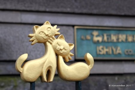 2010 0806 135048AA 450x300 Shiroi Koibito Park พิพิธภัณฑ์และโรงงานช็อกโกแลตชิโรอิ โคอิบิโตะ Shiroi Koibito