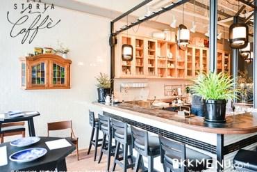 Bar Storia del Caffe' ร้านกาแฟสไตล์อิตาเลี่ยน Italian + ผสมผสานความเป็นวินเทจ Vintage 16 - cafe