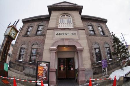 DSC01898 450x298 Otaru Orgel Emporium พิพิธภัณฑ์และร้านขนมกล่องดนตรี