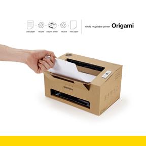 Gold origami web Origami printer ทำจาก cardboard