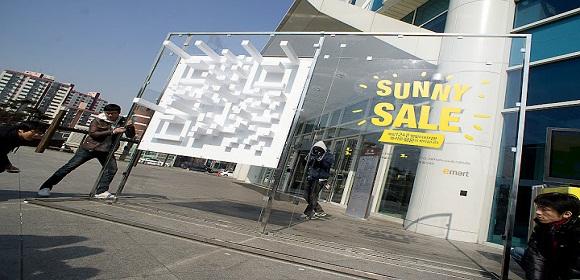 Sunny Sale SUNNY SALE ช็อปปิ้งรับส่วนลด โดยการใช้มือถือสแกน QR Code