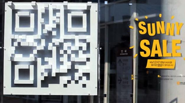 campana Sunny Sale supermercado coreano TINIMA20120601 0186 5 SUNNY SALE ช็อปปิ้งรับส่วนลด โดยการใช้มือถือสแกน QR Code