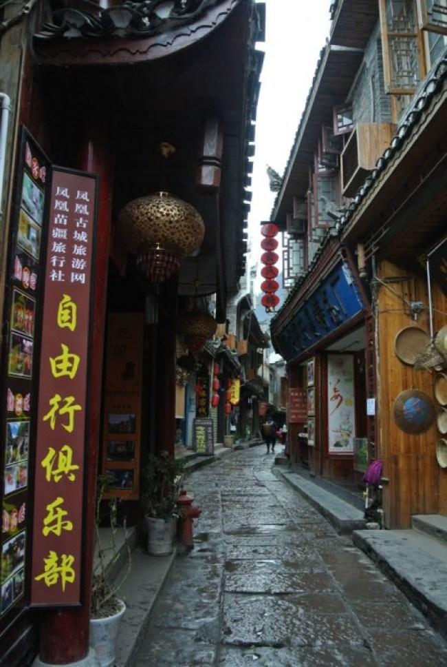 fenghuang ancient town 10 Fenghuang Ancient Town เมืองโบราณเฟิ่งหวง