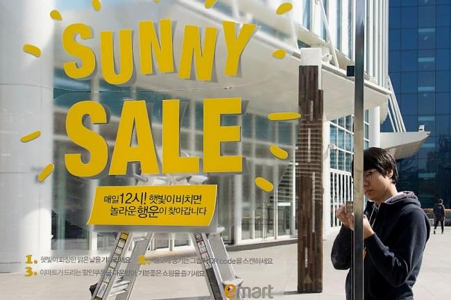 sunnysale 650x432 SUNNY SALE ช็อปปิ้งรับส่วนลด โดยการใช้มือถือสแกน QR Code
