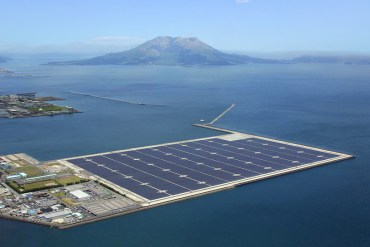 Kyocera floats mega solar power plant in Japan 18 - Solar Power