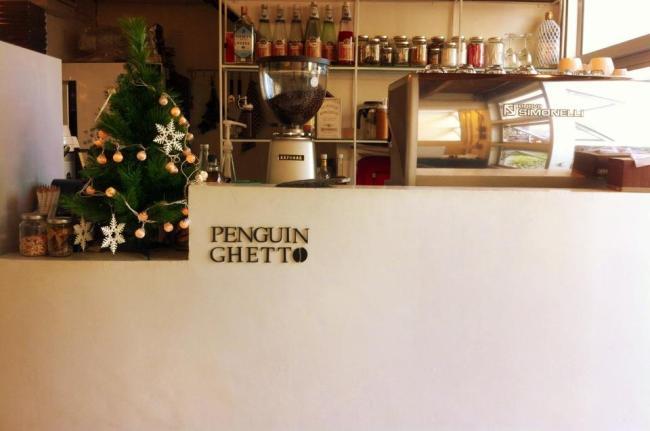 483415 395679077179955 116302011 n 650x431 Penguin Ghetto หมู่บ้านเพนกวิน อำเภอเมือง จังหวัดเชียงใหม่