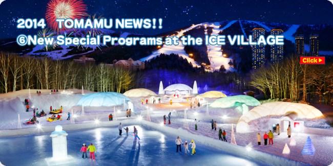 mv35 750x375 Tomamu Hoshino Resort ที่เที่ยวสำหรับผู้ชอบความหนาว ลุยเล่นหิมะ