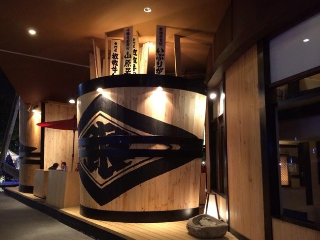 25570119 103315 Mekiki no Ginji ร้านอาหารญี่ปุ่นแนวใหม่ จากโอกินาวา ที่ K Village
