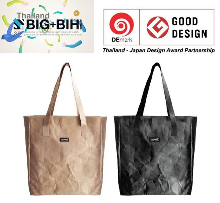 1378776 620413908001705 1916813591 n แบรนด์ ART WORK มีแนวคิดออกแบบสินค้า Eco ที่เก๋ เท๋และ Art