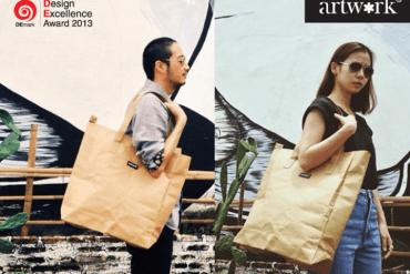แบรนด์ ART WORK มีแนวคิดออกแบบสินค้า Eco ที่เก๋ เท๋และ Art 24 - SHOPPING