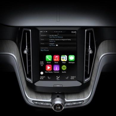 Apple ออกซอฟท์แวร์สำหรับรถยนต์หรู เพื่อความสุนทรีย์ในการขับขี่ 15 - CarPlay software