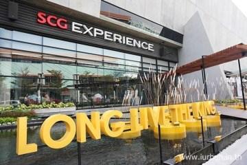 โฉมใหม่ SCG Experience..แหล่งรวมแรงบันดาลใจสำหรับการอยู่อาศัยที่สร้างสรรค์