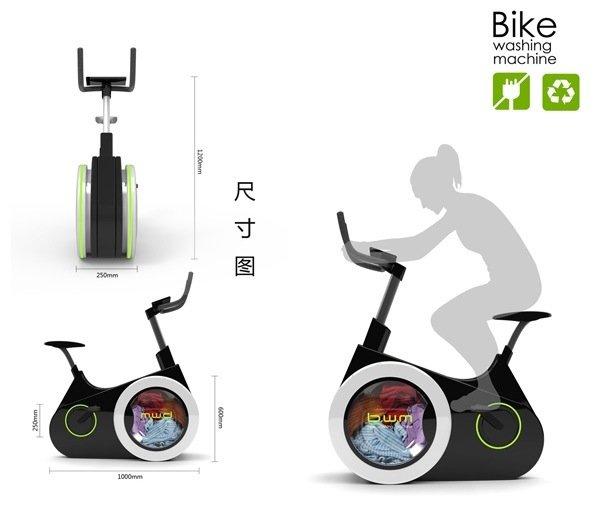 25570412 215041 เครื่องซักผ้าจักรยานปั่นออกกำลังกาย!