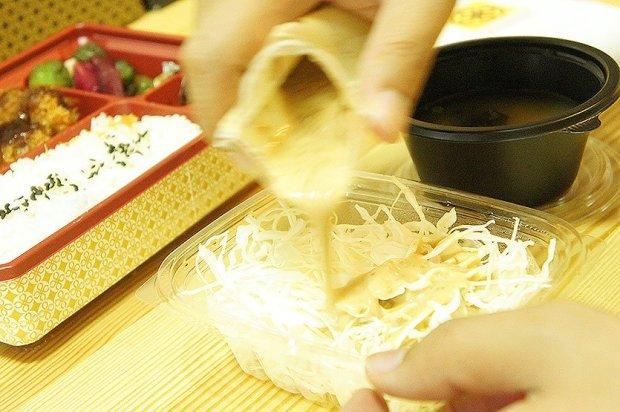 DSC00051 650x432 Kurobuta in the Box by MAiSEN เปิดกล่องรีวิว ความอิ่มอร่อยที่พกไปได้ทุกที่