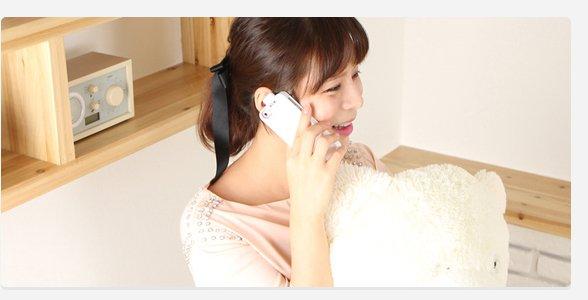 gallery 16 Hoo Whistle IPhone Case เคสไอโฟนเป่าปรี๊ดๆปู๊ดๆ