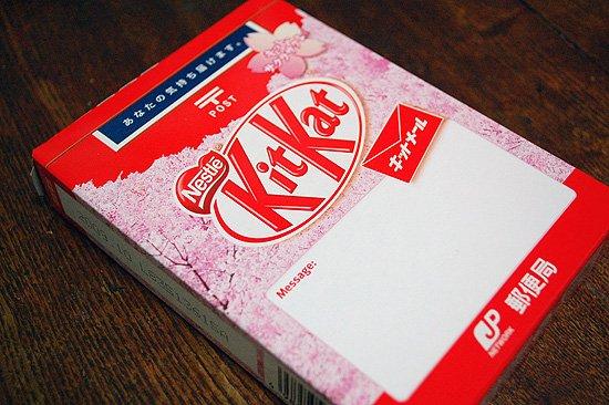 kitkat_mail_jwt_japan_02