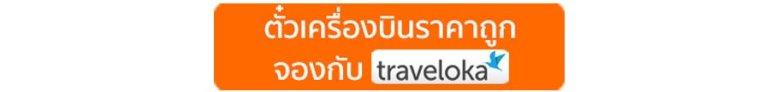 ปลายฝนต้นหนาวกับ 5 พิกัดเชียงใหม่ บรรยากาศสุดโรแมนติก 17 - Chiang-Mai