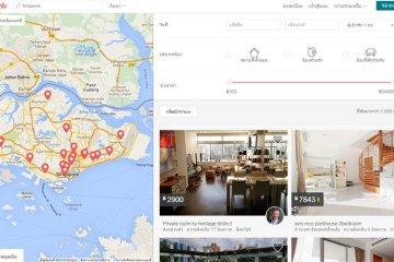 Airbnb เว็บสำหรับหาที่พัก สำหรับนักเดินทาง 19 - Hotel