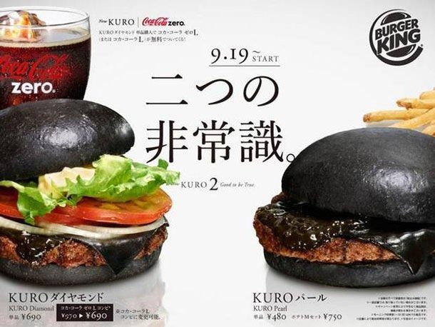 IMG 6422 Black Burger.. เบอร์เกอร์ สีดำ เทรนที่กำลังมาแรงในญี่ปุ่น