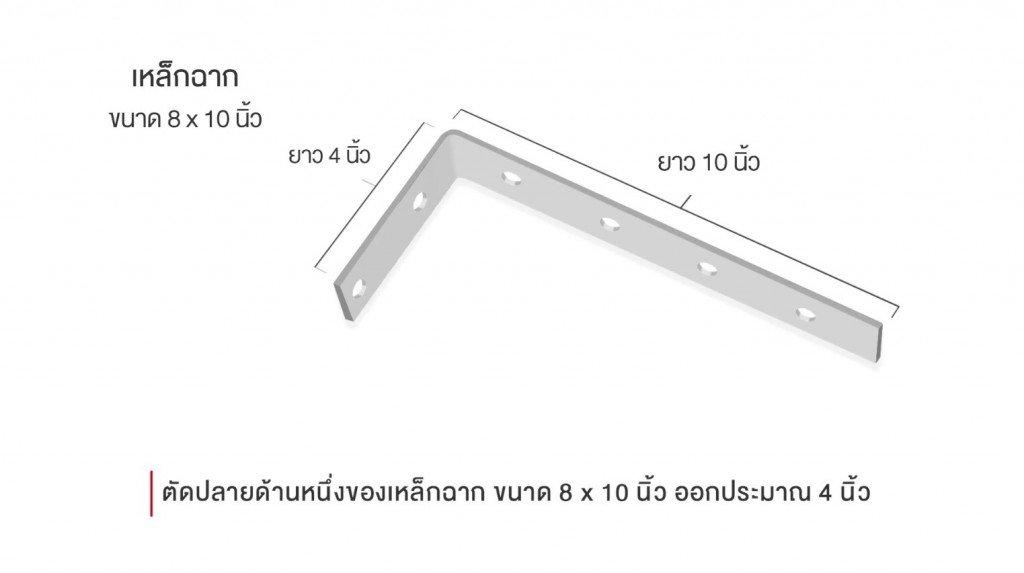 IMG 7166 เปลี่ยนมุมเปล่าเป็นมุมโปรด .. ชิงช้าไม้ ทำเองได้ง่ายๆ