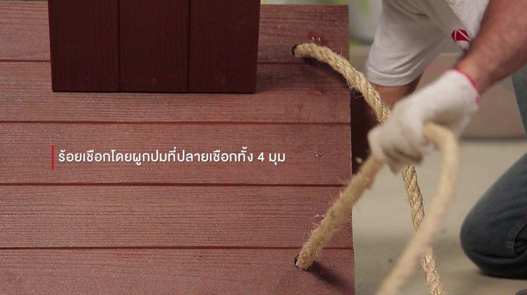IMG 7169 เปลี่ยนมุมเปล่าเป็นมุมโปรด .. ชิงช้าไม้ ทำเองได้ง่ายๆ