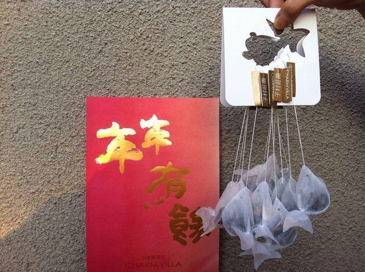 IMG 7635 ถุงชารูปปลาทอง ประสบการณ์ใหม่ๆของการดื่มชา
