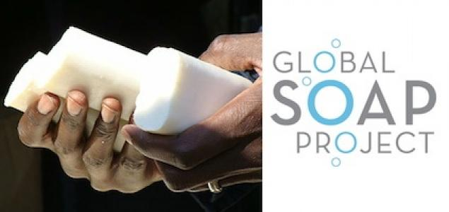 globalsoap 0 The Global Soap Project สบู่เหลือทิ้งที่มีคุณค่า