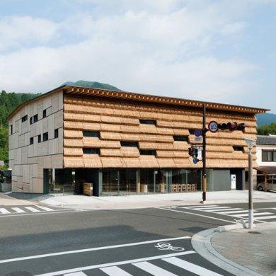 ซุปเปอร์มาร์เก็ตและบูติกโฮเต็ลที่ห่อหุ้มด้วยกองฟาง 15 - Architecture
