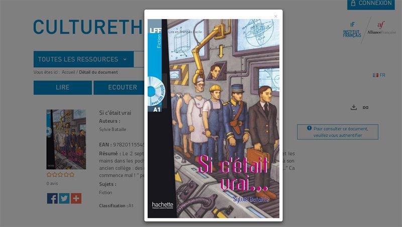45 Culturethque สมาคมฝรั่งเศสเปิดตัวห้องสมุดวัฒนธรรมฉบับดิจิตอล
