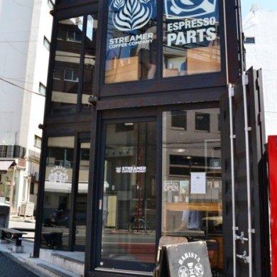 Streamer Coffee Companyร้านกาแฟเท่ๆหัวมุมถนนใกล้ๆย่านHarajuku 15 - cafe