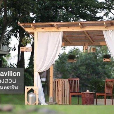 DIY ศาลานั่งเล่นในสวน ทำเองได้ง่ายๆงบไม่บาน 16 - 100 Share+