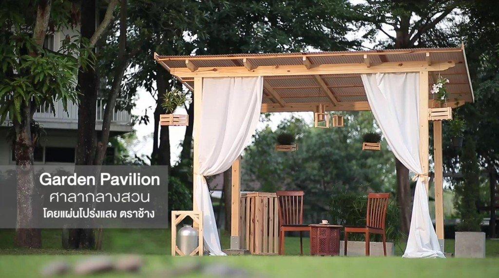 DIY ศาลานั่งเล่นในสวน ทำเองได้ง่ายๆงบไม่บาน 43 - 100 Share+