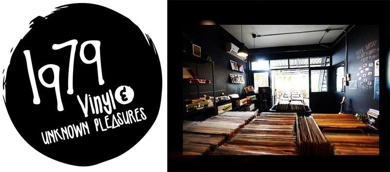 dsdes 1979 Vinyl & Unknown Pleasures พื้นที่สำหรับผู้รักในเสียงเพลงจากแผ่นไวนิล