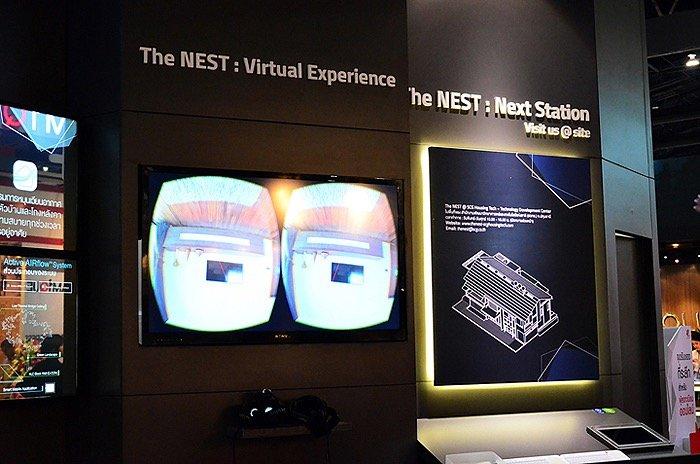 IMG 3174 ทำได้ไง? 3D Printing ซีเมนต์ใหญ่ที่สุดในโลก!! นวัตกรรมใหม่ที่บูธ SCG ในงานสถาปนิก 58
