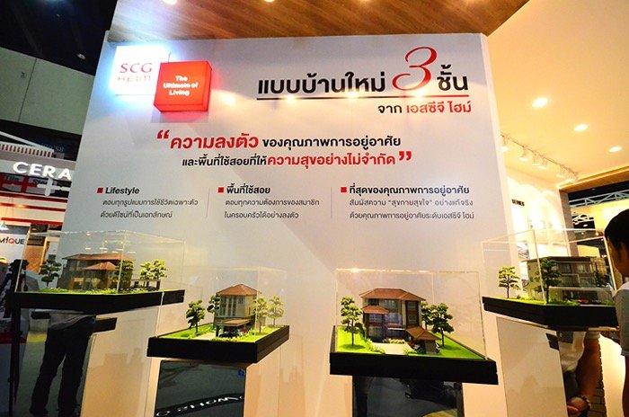 IMG 31761 ทำได้ไง? 3D Printing ซีเมนต์ใหญ่ที่สุดในโลก!! นวัตกรรมใหม่ที่บูธ SCG ในงานสถาปนิก 58