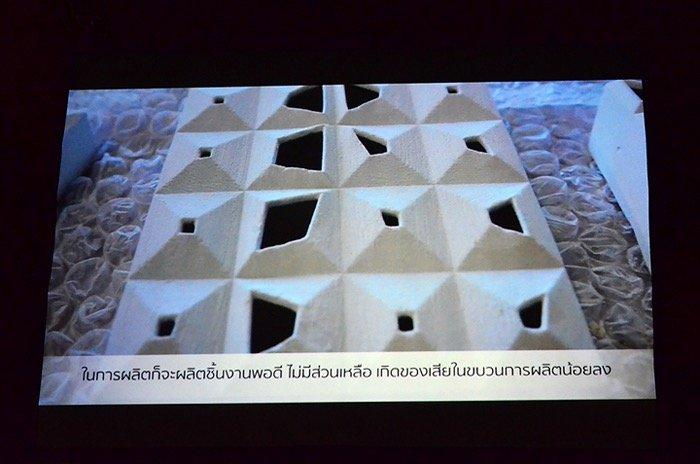 IMG 31971 ทำได้ไง? 3D Printing ซีเมนต์ใหญ่ที่สุดในโลก!! นวัตกรรมใหม่ที่บูธ SCG ในงานสถาปนิก 58