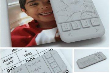 นวัตกรรมคนตาบอด Braille Phone สมาร์ตโฟนเครื่องแรกสำหรับผู้พิการทางสายตา จะได้ใช้จริงหรือไม่ลองชม