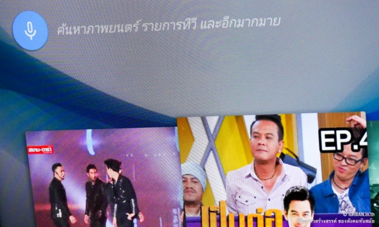 sony-android-tv-review-thai-13