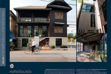 หอศิลป์ร่วมสมัย Tao Hong Tai d Kunst จ.ราชบุรี 4 - Art & Design