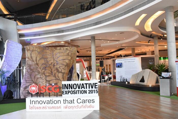 พบกับเทรนใหม่ๆของการสร้างที่อยู่อาศัย ในงาน SCG Innovative Exposition 2015 21 - SCG (เอสซีจี)