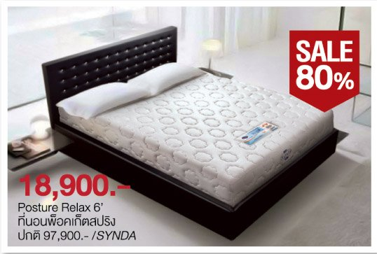 80%off-bed
